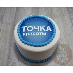 """Корпоративный торт """"Точка Красоты"""" 07CC"""