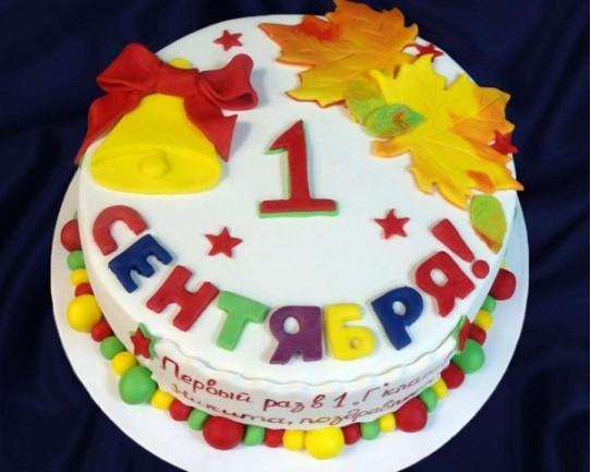 Торт На Праздник «1 Сентября» 40NP
