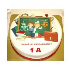 Торт На Праздник «Идём в Школу» 41NP