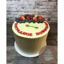 Торт На Праздник «На новоселье» 30NP - Lacupcake