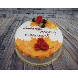 """Торт На Праздник """"С Юбилеем!"""" 03NP"""